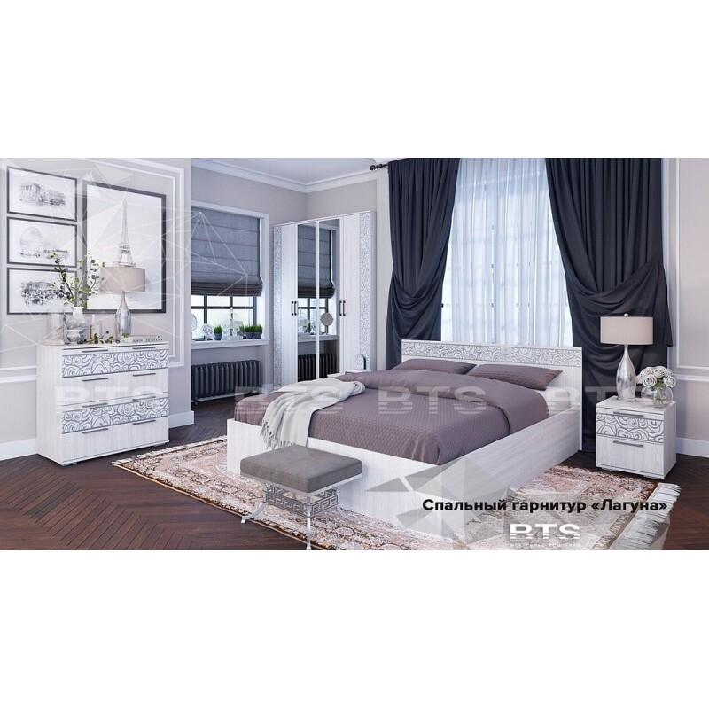 Модульная спальня Лагуна купить за 28467 руб. в Спб! цена 28467 руб. «BTS мебель» в Санкт-Петербурге.